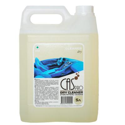 Очиститель салона CAS PRO «САЛОН» («SALON»)