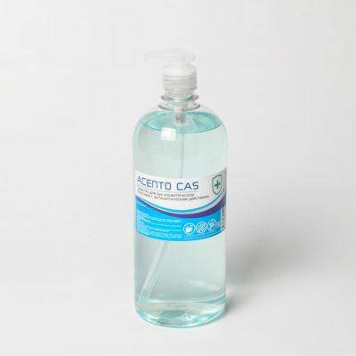 средство для дезинфекции рук Asepto CAS