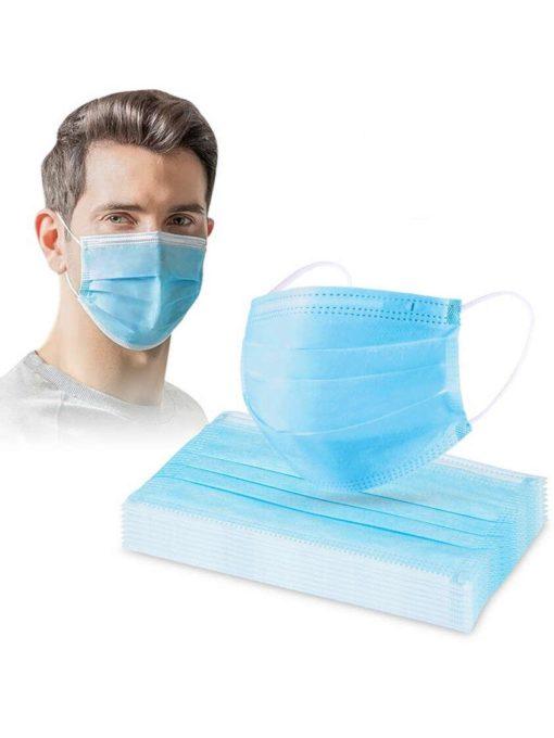 Маска трехслойная с носовым зажимом антибактериальная