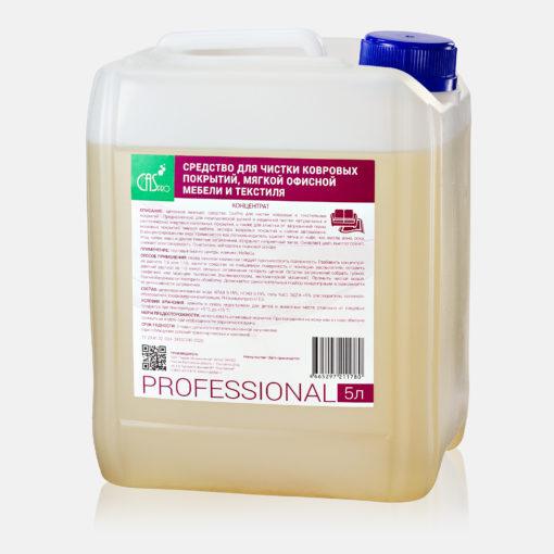 Средство для очистки ковровых покрытий и текстильных изделий (пятновыводитель) PH 12