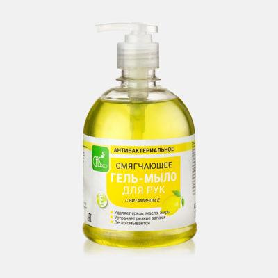 Смягчающее гель-мыло для рук с ароматом цитруса PH 7-7.5